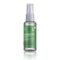 Спрей-уход для объема волос косметика с комплексом ENDEMIX™
