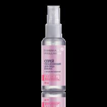 Спрей увлажняющий для лица и волос косметика с комплексом ENDEMIX™