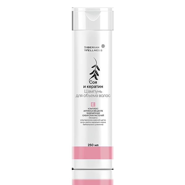 Шампунь для объема волос косметика с комплексом ENDEMIX™