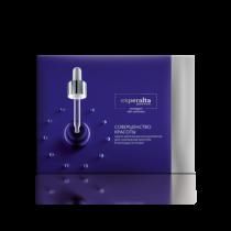 Набор ампульных концентратов «Совершенство красоты» Experalta Platinum