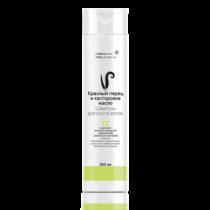 Шампунь для роста волос косметика с комплексом ENDEMIX™
