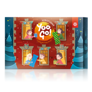 Набор «Новогодний» Yoo Gо
