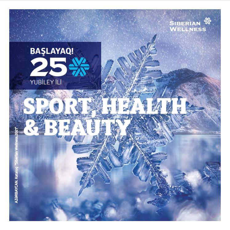 Каталог Сибирское здоровье для Азербайджана