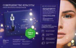 siberian wellness официальный сайт
